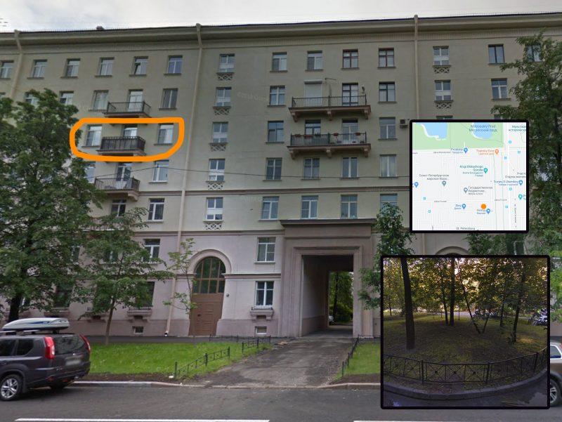 House where I lived in Leningrad